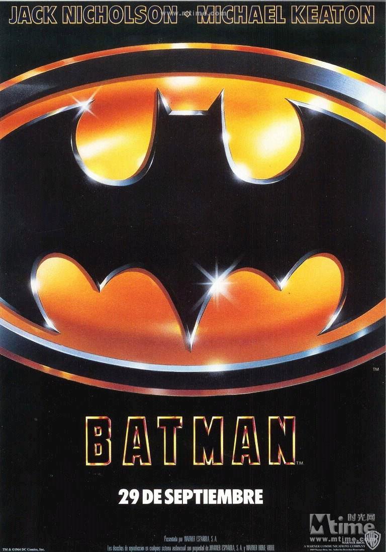 Batman Comic Book Movie