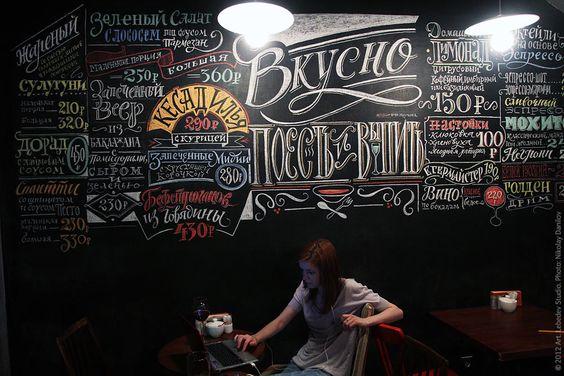 Art Lebedev Cafe