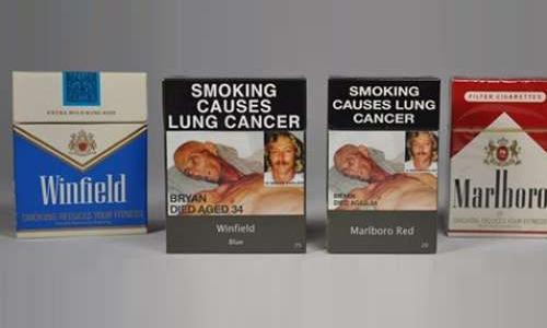 stop smokers