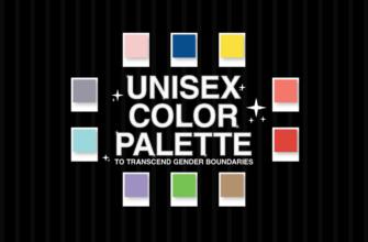 Unisex Color Palette
