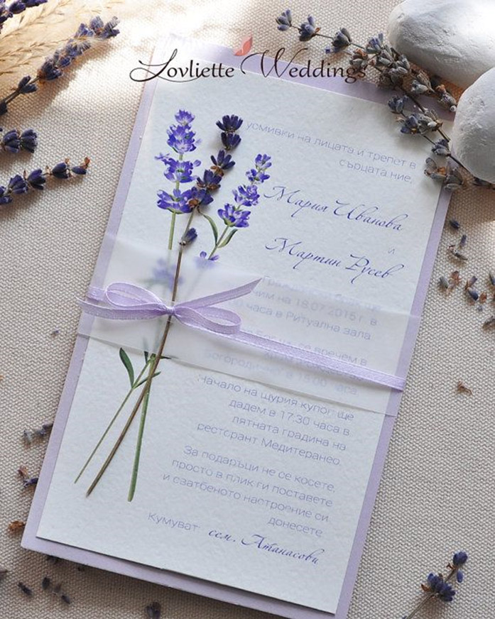 Ribbon Wedding Card