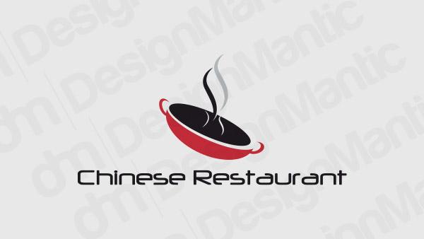 Chinese Restaurant Logo 2