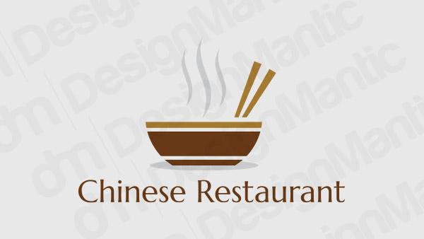 Chinese Restaurant Logo 3