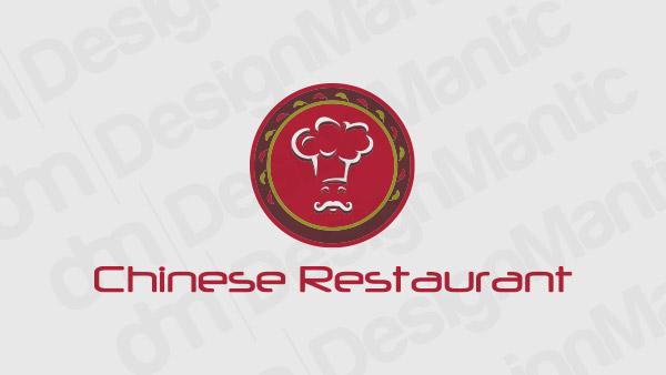 Chinese Restaurant Logo 6