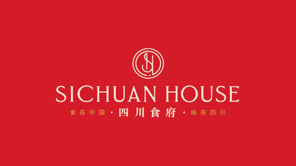 Chinese Restaurant Logo 8