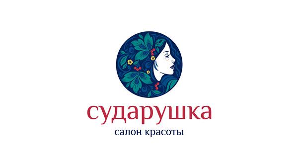 Beauty Logo 3