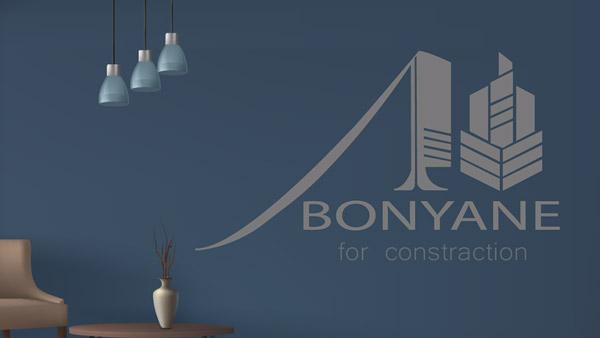 Construction Logo 3
