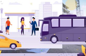 Transport Logo Ideas