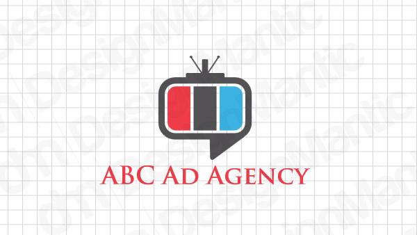 Advertising Logo 5