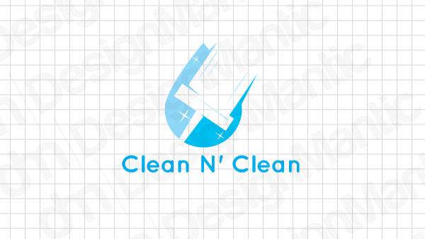 Cleaning Logo 4